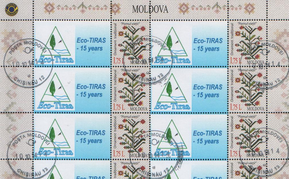 Eco-TIRAS-stamps-15 years