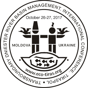 Dniester Conf 2017